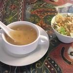 ダナパニ - サラダとスープ