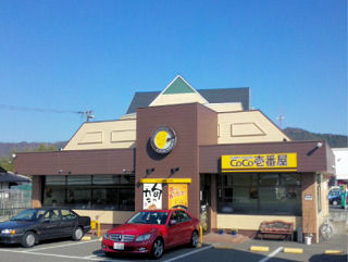 CoCo壱番屋 東広島西条店