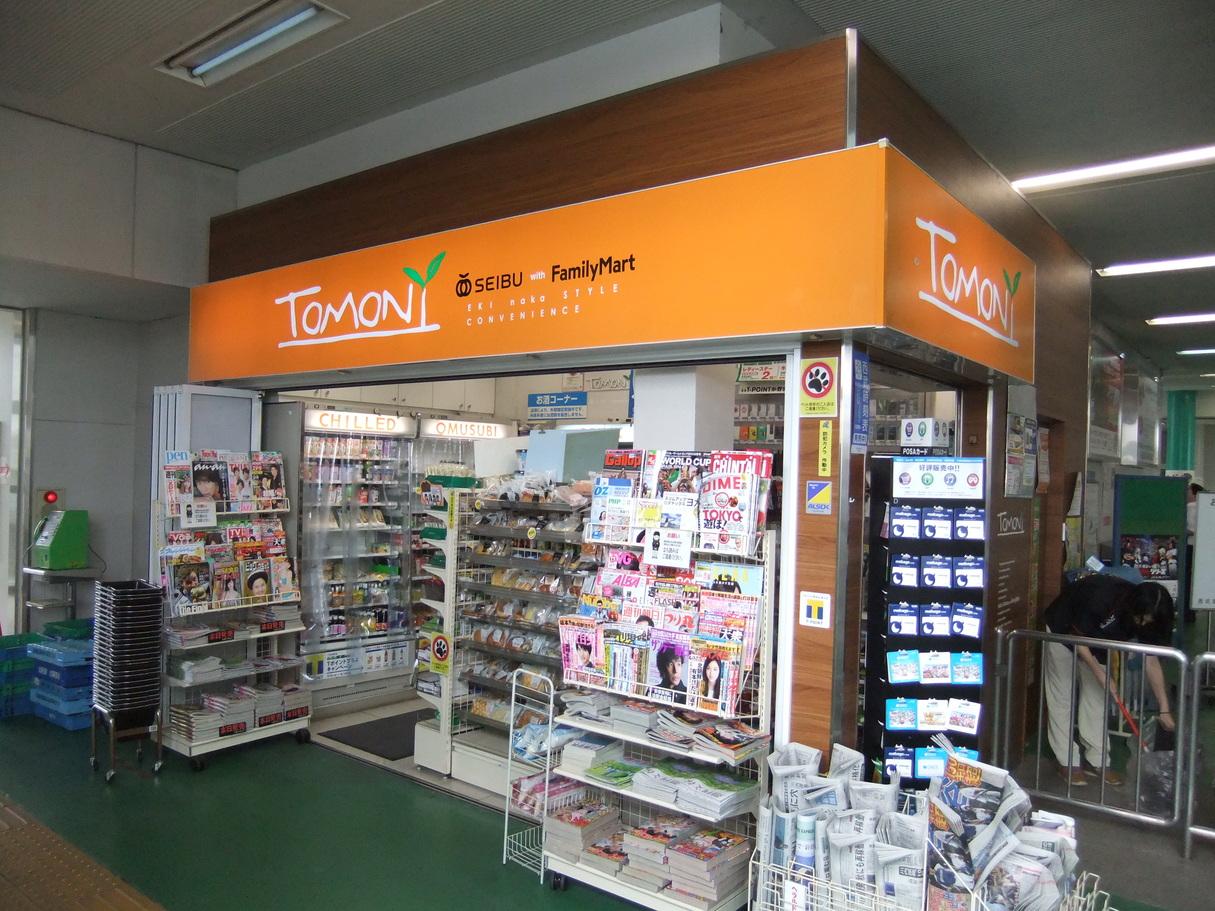 トモニー 西武柳沢店