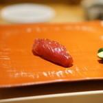 鮨 なかむら - 赤身