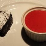 29095026 - 木苺のムースとチョコレートショコラケーキ