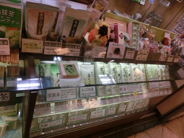 升半茶店 地下鉄栄地下街店