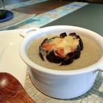 アチマチ - 茄子のスープ