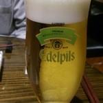 29123990 - 最初のビール、ピルスナー