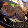 トマト&オニオン - 料理写真:弾丸ハンバーグ。やっぱり、トマオニ美味しい♡