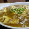 瓔珞 - 料理写真:麻婆豆腐
