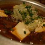 煮込みと惣菜 かん乃 - モツ煮