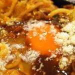 グリル一平 - スパゲティ イタリアン 生卵&パルメザンチーズがたっぷり