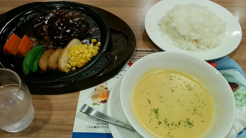 ガスト 長崎大浦海岸店