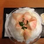 29179350 - 生桃かき氷/900円(税込)②