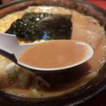 29185712 - クリーミーな味噌スープ