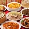 台湾料理 台北 - 料理写真: