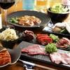 肉家 串八 - 料理写真: