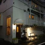 29222872 - nakameguro 燻製 apartment