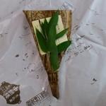 二軒茶屋 - 稚児餅 1,900円