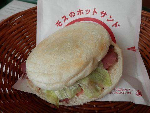 モスバーガー 諌早久山台店