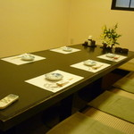 愛志蔵 - 1階の個室