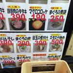 魚介 - 目玉の食べてみたい・・