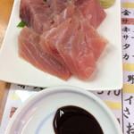 魚介 - ずり(腹身)