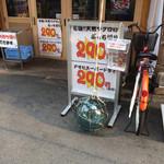 魚介 - まぐろが安い