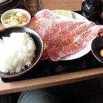 牛若丸 - 贅沢和牛サーロインランチ1180円