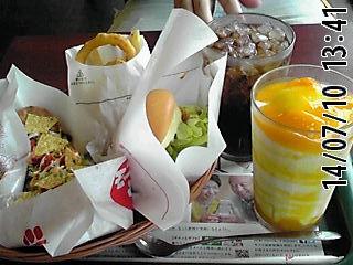 モスバーガー ベスタ狭山店