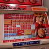 壱角家 八重洲店