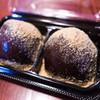 糸島だんご本舗 - 料理写真:「和三盆あんわらび」(2ヶ・259円)。コレ!ボク的絶品!