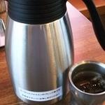 麺場 ふうらいぼう - 烏龍茶とジャスミン茶のブレンド