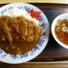 大衆食堂フライパン - 料理写真:カツカレーライス(890円)