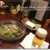 てぃだの花 - 料理写真: