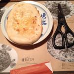鎌倉パスタ - ハチミツピザ