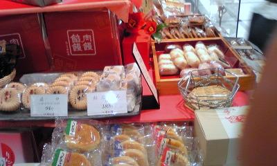 新宿中村屋 アトレ亀戸店