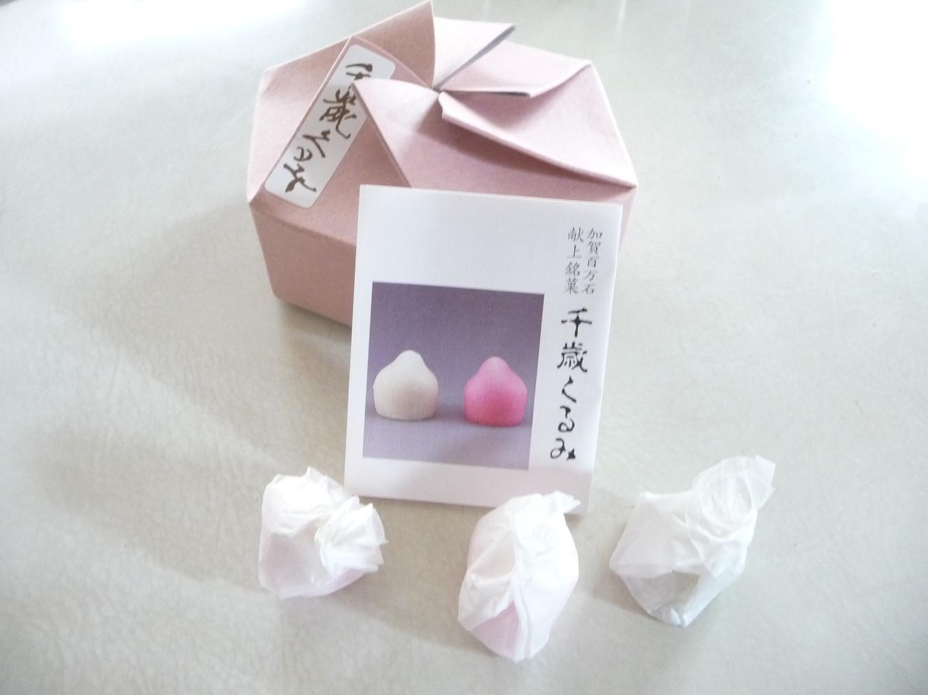 彩霞堂 本店
