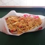 モスバーガー - 料理写真:(期間限定)モスのナン『スパイスミートタコス』