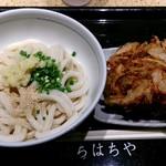 藁焼きと四国料理88屋 - はちはちや 丸の内店 ぶっかけうどん(冷) 400円 + かきあげ 150円 (共に税抜)