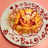 喫茶めいど~る - 料理写真:ふわふわオムライス1000円!