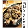 とり金本舗 - 料理写真: