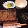 うなぎ和食の米春 - 料理写真:うなぎせいろ蒸し