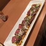 武乃蔵 - 牛ハラミ焼き