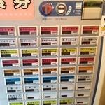 麺や拓 - 券売機