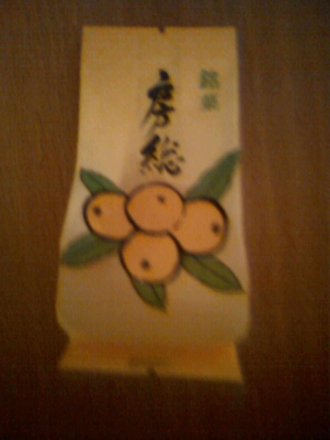 石渡製菓 菜の花庵