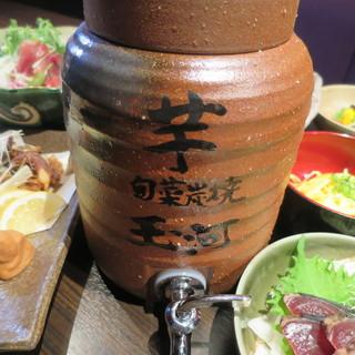 コース料理+1000円〜飲み放題☆
