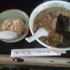 橋華楼 - 料理写真:醤油ラーメン半チャーハンセット 995円