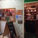 バリスタズデイドリームコーヒー - 隠れカフェ!デイドリームコーヒー