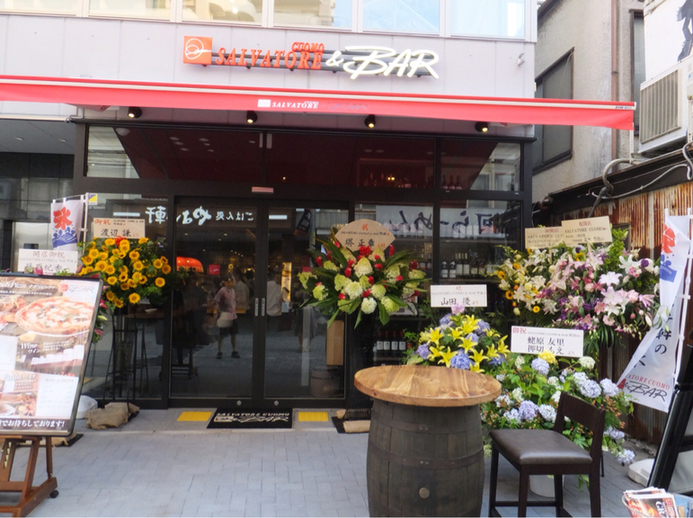 SALVATORE CUOMO & BAR 町田店