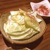 相席屋 - 料理写真:塩キャベツ