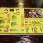 29372638 - 2014/07/☆  焼き鳥が売り!盛り合わせをオーダー!