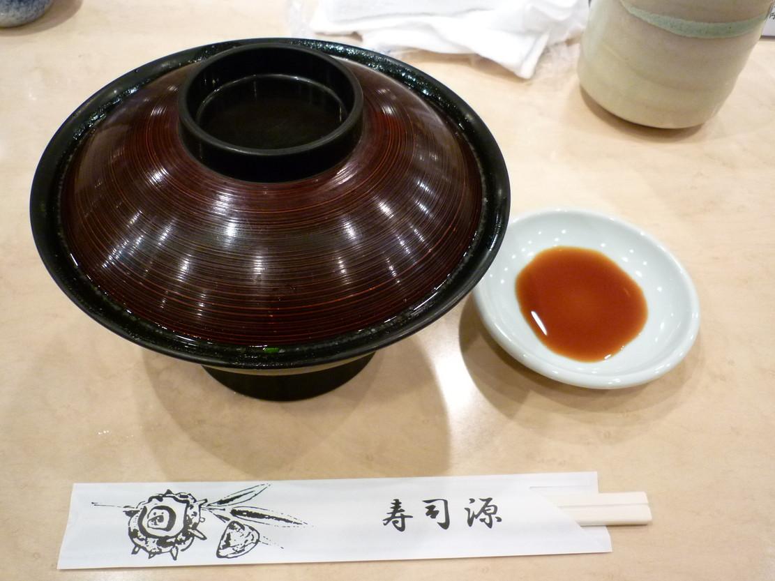 銀座 寿司源 南千束店