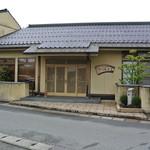 29395063 - ことぶき・外観(2014.04)
